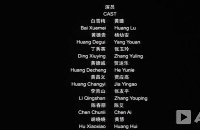 【图解电影】国产jin片《盲山》_根据中国拐m
