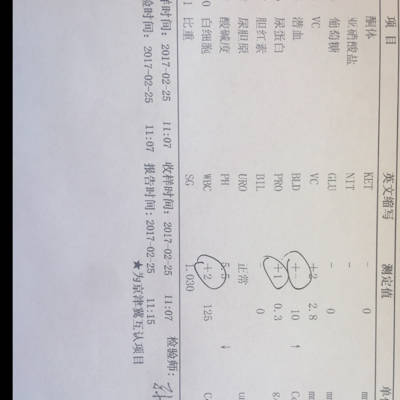 孕34周尿常规检查,潜血+10,尿蛋白+1,白细胞+