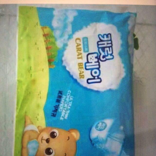 克拉小熊纸尿裤_加微信15901763779领取试用