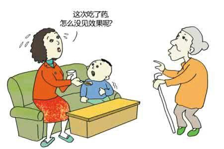 动漫 卡通 漫画 设计 矢量 矢量图 素材 头像 451_300