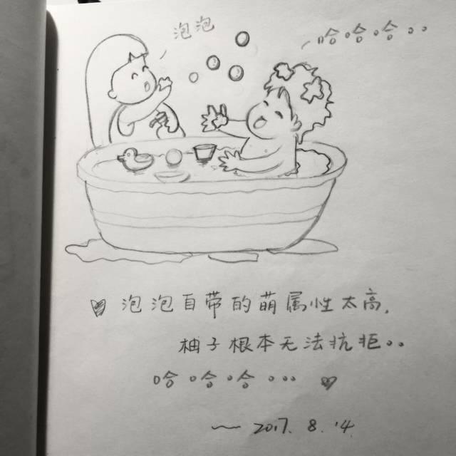 给漫画画个人格日记宝宝的多重漫画图片