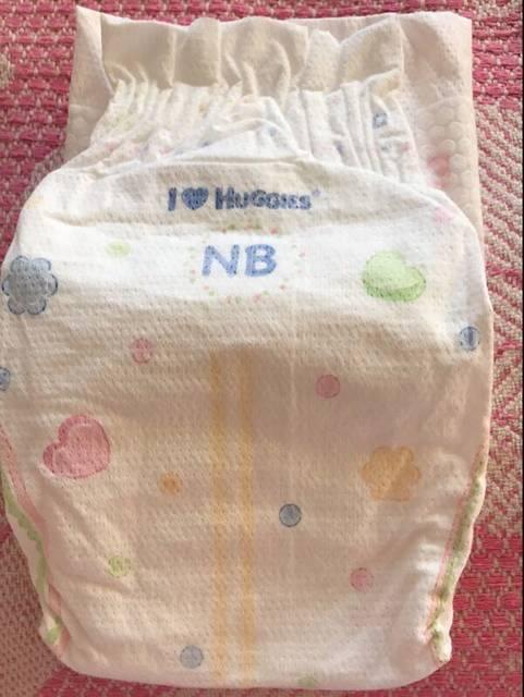 好奇纸尿裤给宝贝不一样的圣诞惊喜